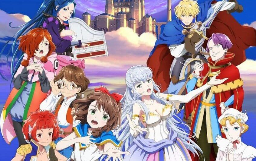 Pin By Fauzi Amar On News Lost Song Anime Songs Anime