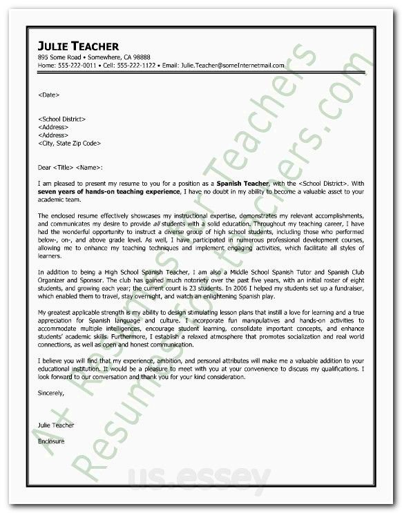 Deductive Argument Essay  Seamus Heaney Essay also Essay On Sachin Tendulkar Good Application Essays Theses And Dissertations My  How To Write A Scientific Essay
