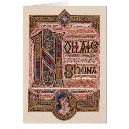 Vintage Irish Religious Christmas Greeting Card - christmas cards merry xmas family party holidays cyo diy greeting card