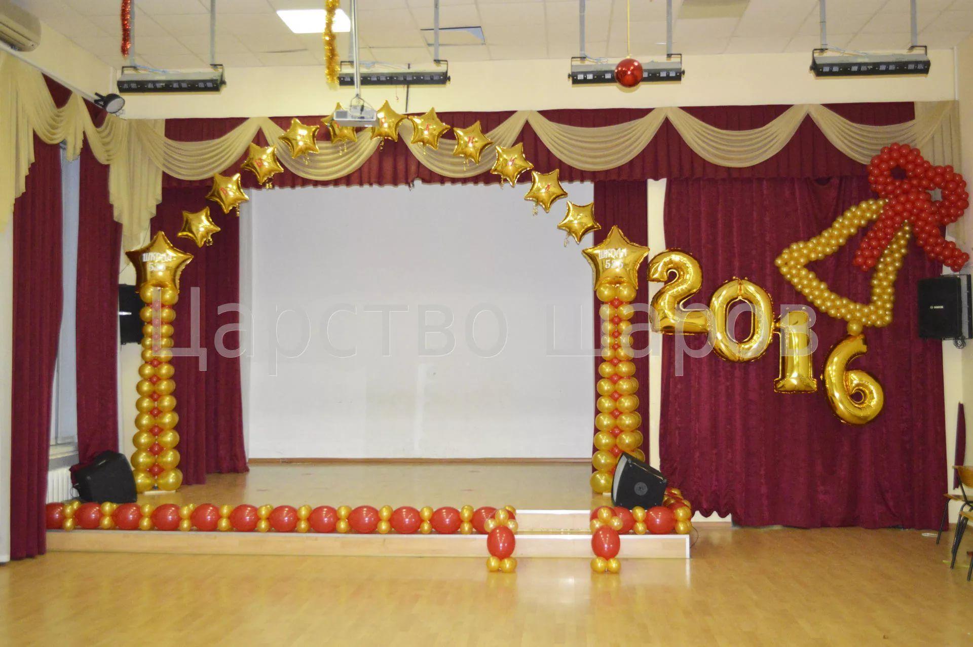 Оформление зала к выпускному своими руками фото 250