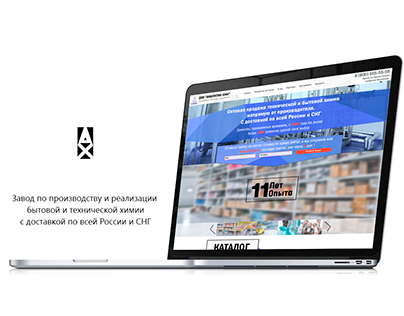 "Check out new work on my @Behance portfolio: ""Landing Page для завода ООО ""Аналитик - Хим"""" http://on.be.net/1GPUMzJ"