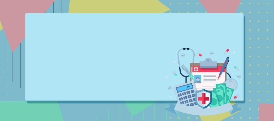Medical Blue Technology Hospital Banner Background Banner Background Images Background Banner Chinese Background