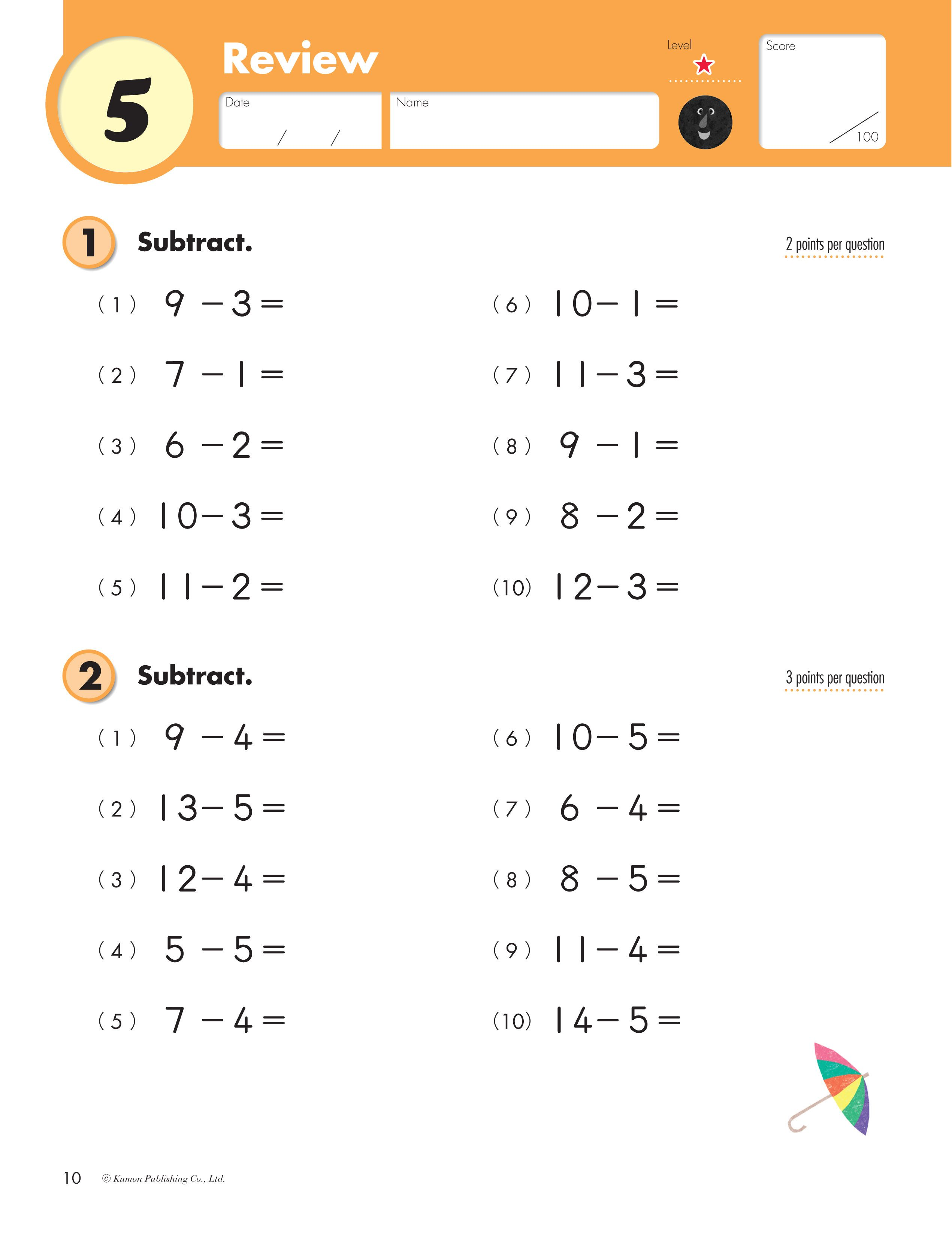 hight resolution of Kumon Publishing   Kumon Publishing   Grade 2 Subtraction   Kumon math
