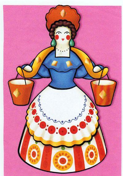 дымковская игрушка раскраска | народные куклы ...