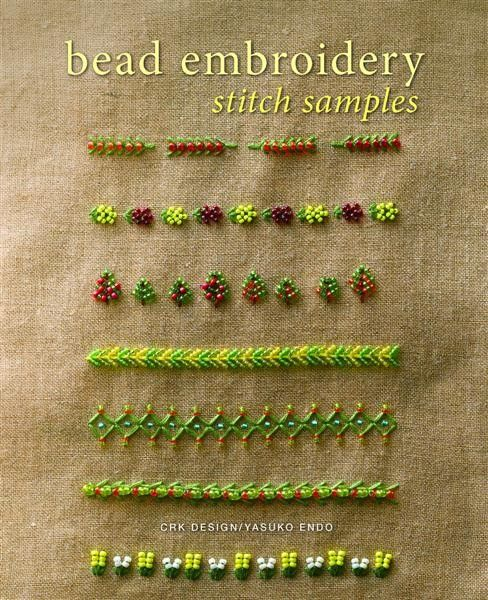 Bead embroidery stitches add sparkle to the ordinary