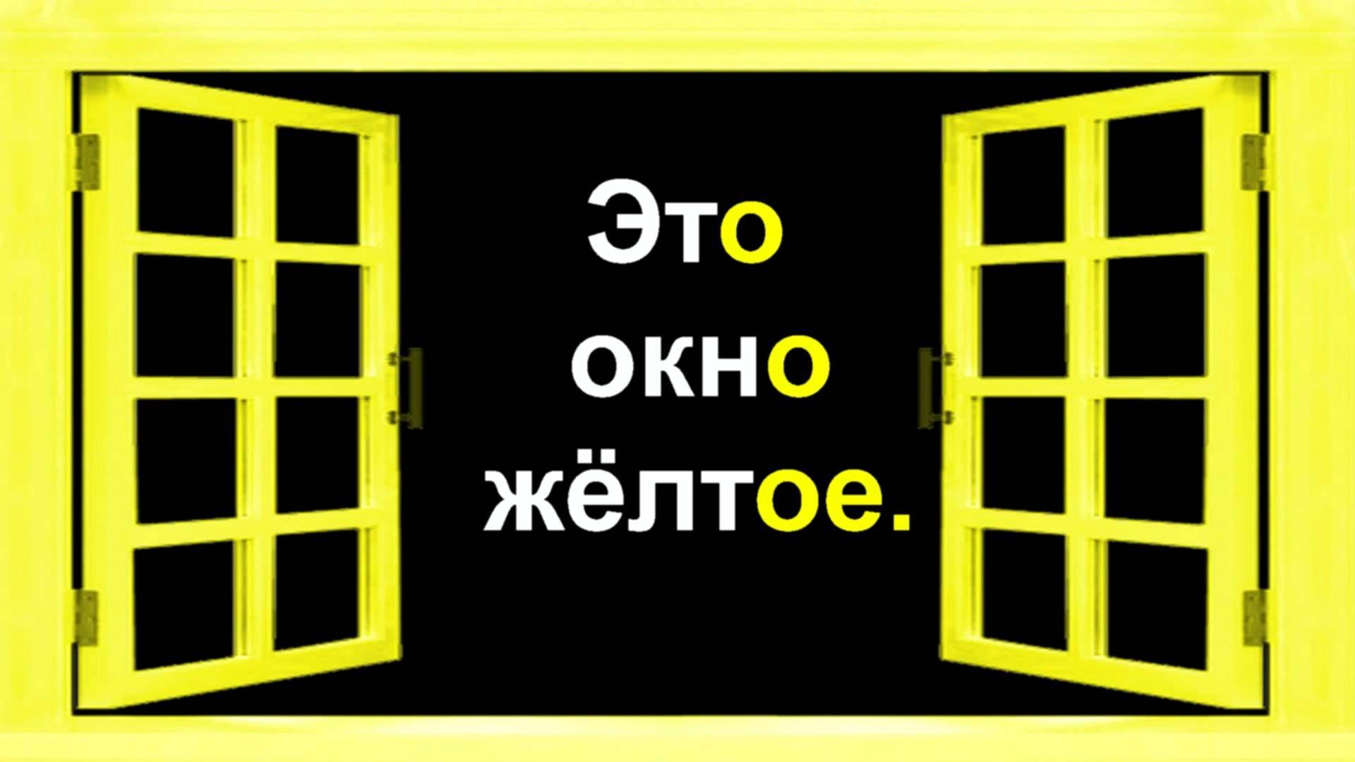 Прилагательные + этот. Ibm logo, Company logo, Tech