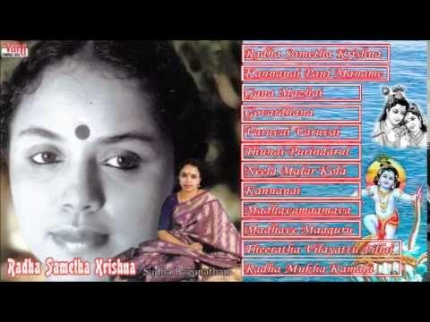 Carnatic Vocal Radha Sametha Krishna Sudha Ragunathan Jukebox Jukebox Vocal Music Videos
