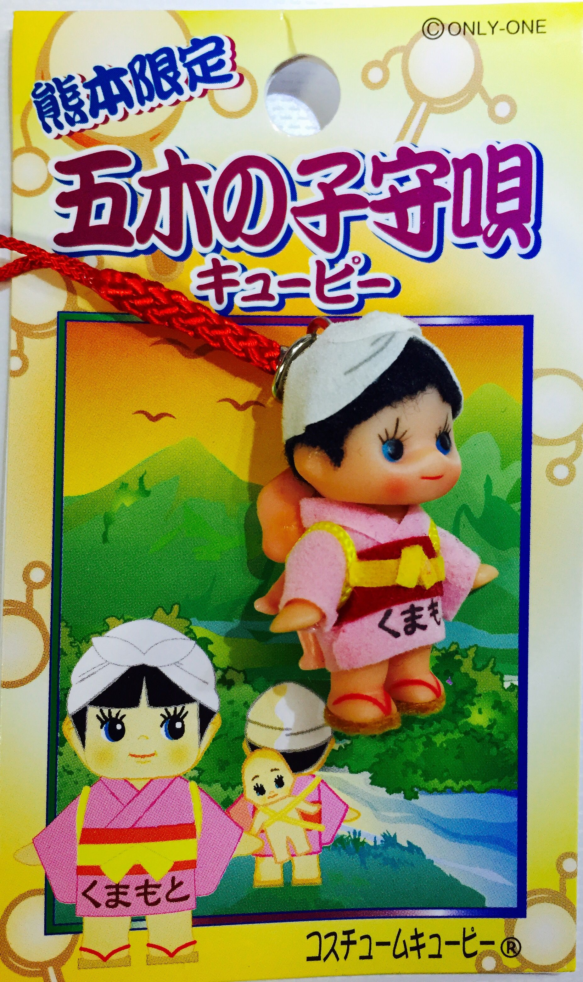 Kumamoto Regional Kewpie Itsuki Lullaby S Babysitter 熊本 ご当地キューピー 五木の子守歌キューピー Kewpie Frosted Flakes Cereal Box Cereal