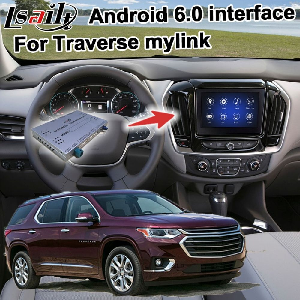 Android Vehicle Interface System For Chevrolet Traverse Equinox