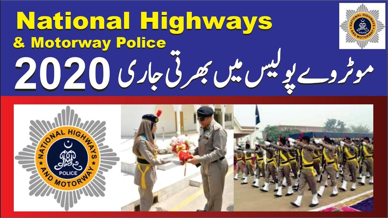 World Wide Nh Mp Jobs 2020 All Govt New Jobs Motorway Police Jobs Police Jobs New Job Police