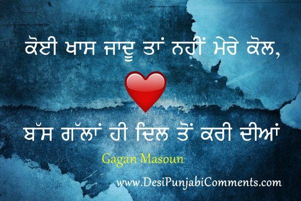 Dil Diyan Gallan - Punjabi Status | Punjabi Couple Quotes