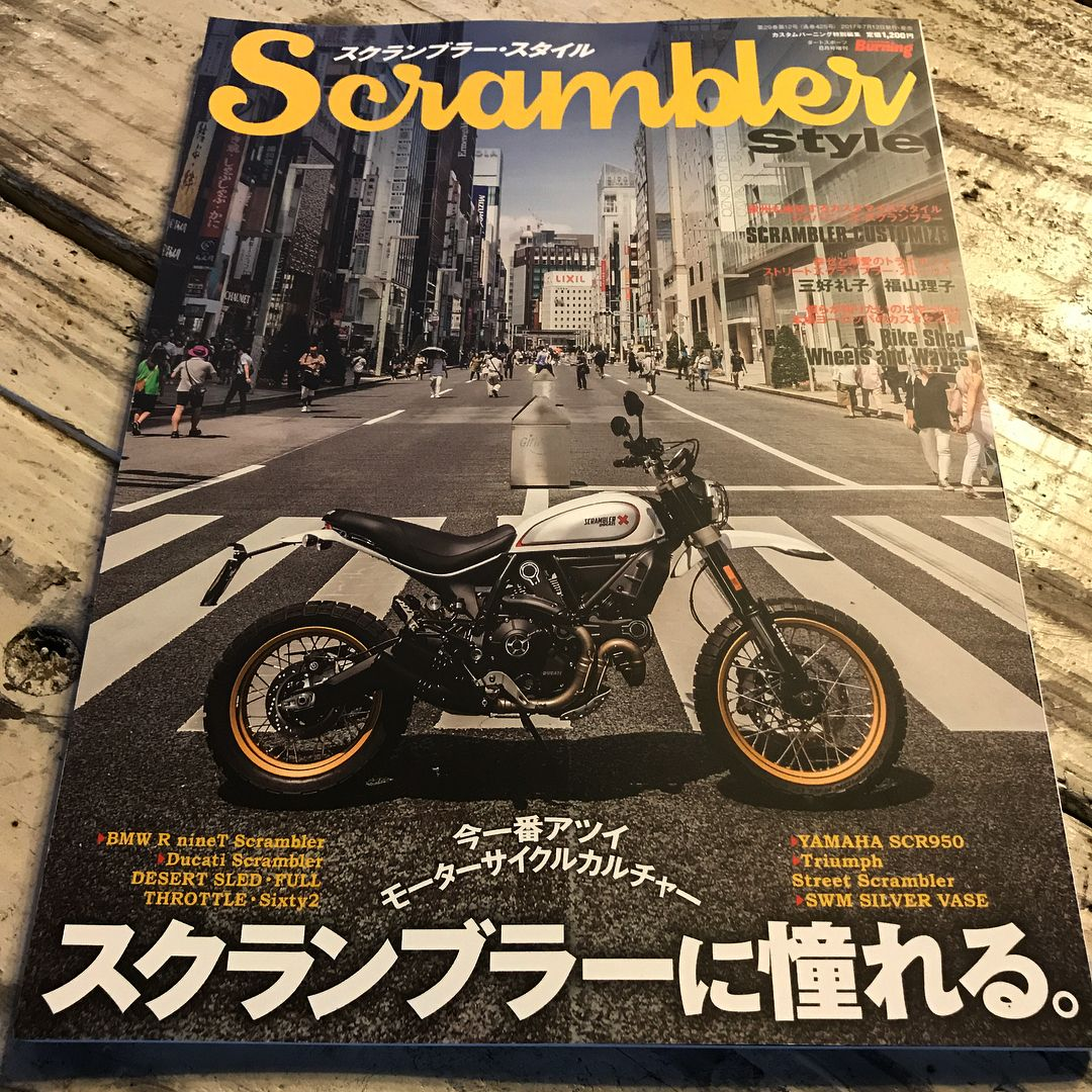 """Mi piace"": 426, commenti: 6 - Kengo Kimura (@heiwamc) su Instagram: ""スクランブラースタイルに、R9Tの記事が掲載されています‼️ 是非、読んでみて下さい👍  #scramblerstyle  #rninetscrambler  #bmwmotorrad…"""