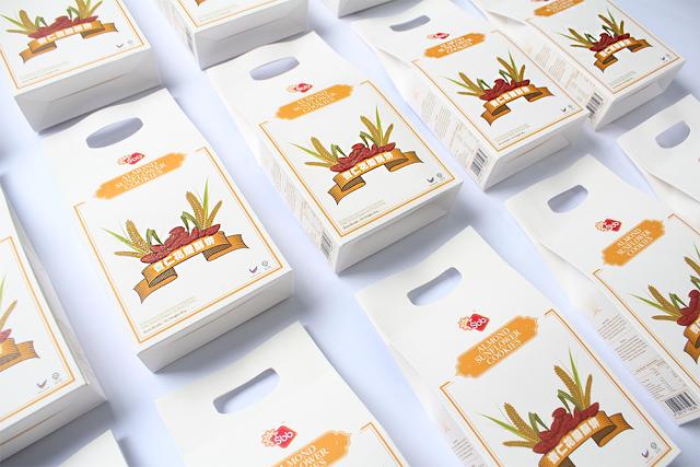 아몬드 해바라기 & Cashewnut 쿠키 세계의 포장에 - 크리 에이 티브 패키지 디자인 갤러리