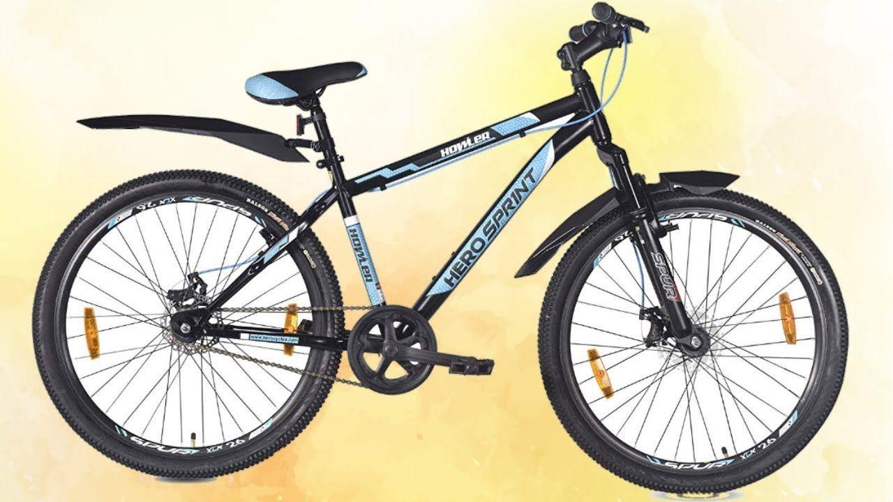 Hero Howler 26t 1 Speed Cycle Best Price Is Amazon Hero Cycles Cycle Hero