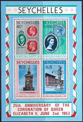 1978 Seychelles Coronation 25th Anniversary Miniature Sheet Fine Mint SG MS 432 Scott 414a Other Asian and British Commonwealth Stamps HERE!