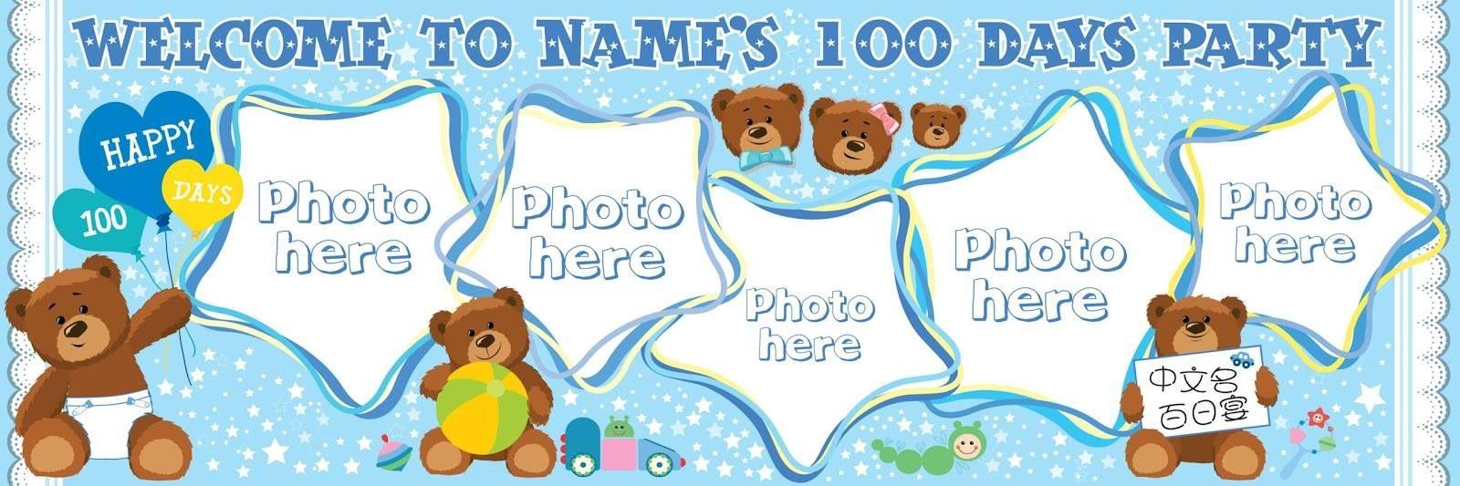 teddy #bear #birthday #banner #kids banner design for birthdays ...