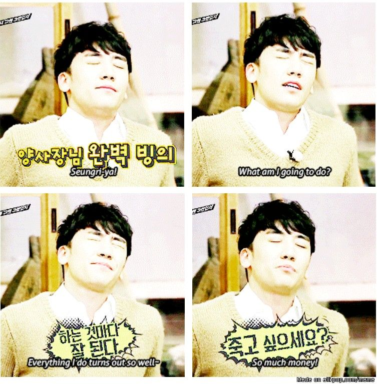 Seungri doing impression of YG