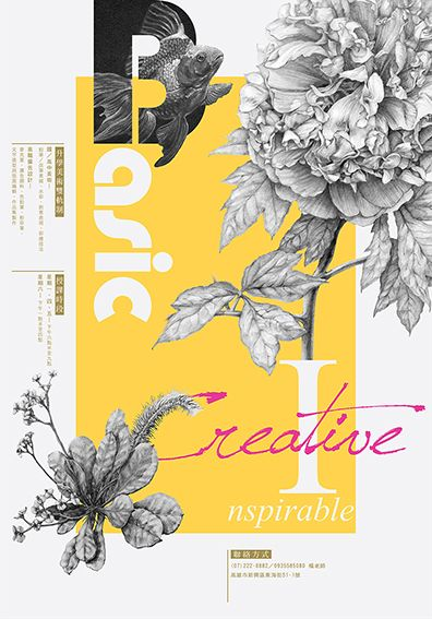 poster combination of bold colour black white illustration and rh pinterest com