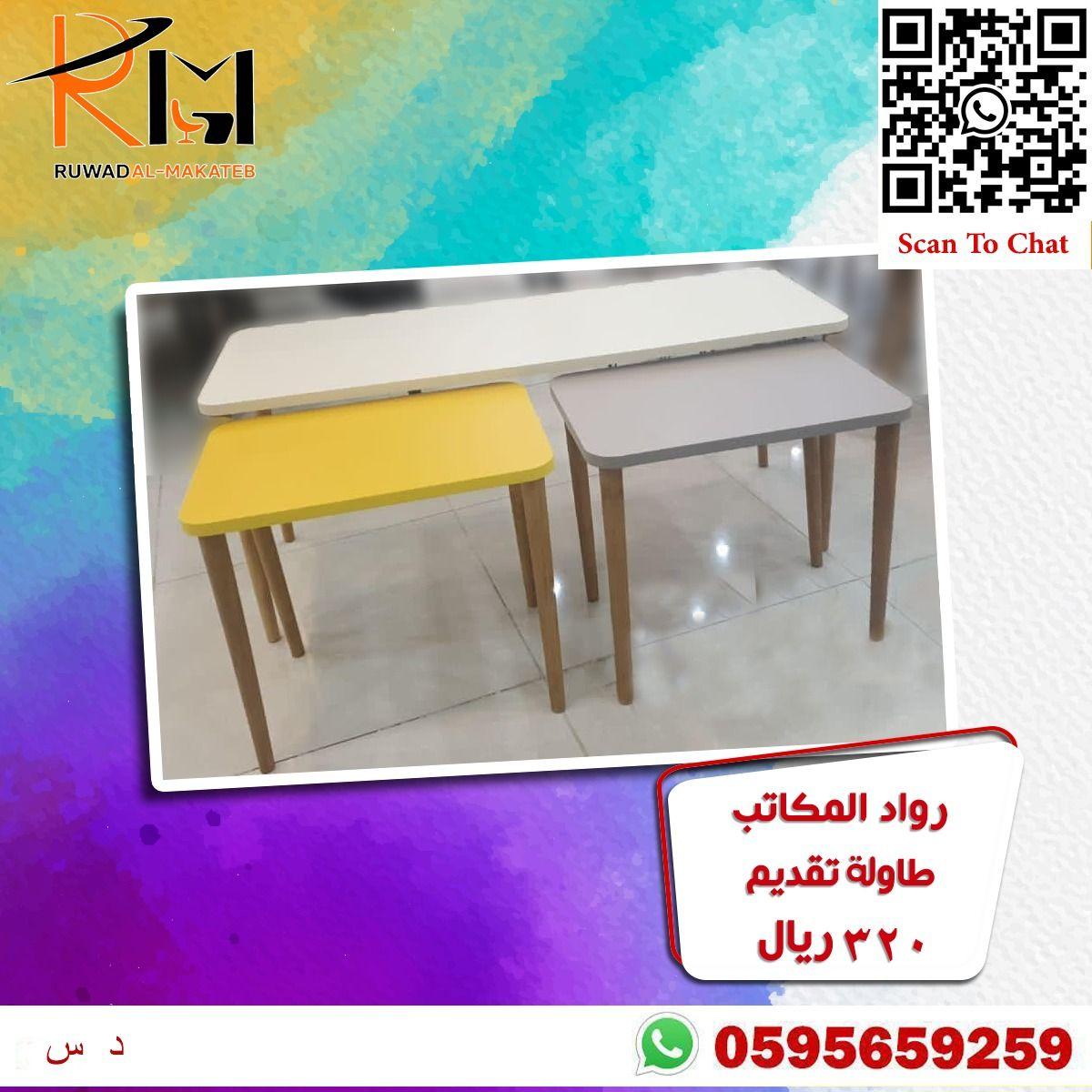 طاولة مودرن Decor Furniture Home Decor