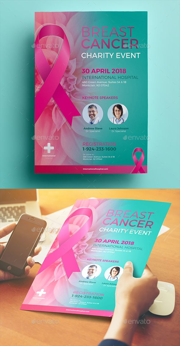 breast cancer brochure template free - breast cancer charity flyer pinterest flyer template