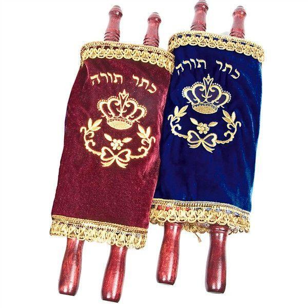 "Toy Torahs - 17.5"" Full Torah Text"