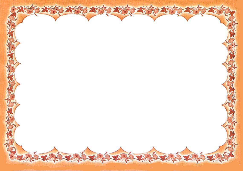 موسوعة كبيرة من شهادات التقدير للتصميم والكتابة عليها2016 1142 X 804 53 Print Design Art Certificate Design Template Pink Wallpaper Iphone