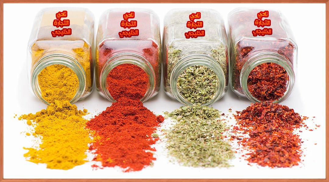 مشروع صغير مميز مشروع تعبئة وتغليف التوابل والبهارات في السعودية Spices