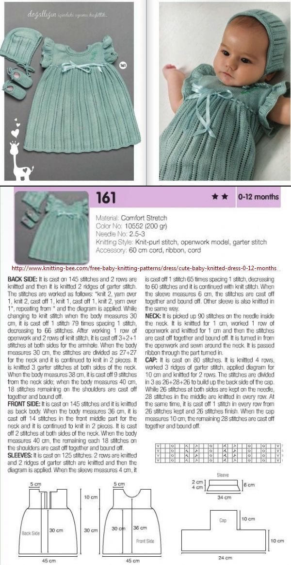 Cute Baby Knitted Dress 0 12 Months Baby Knits Pinterest Baby