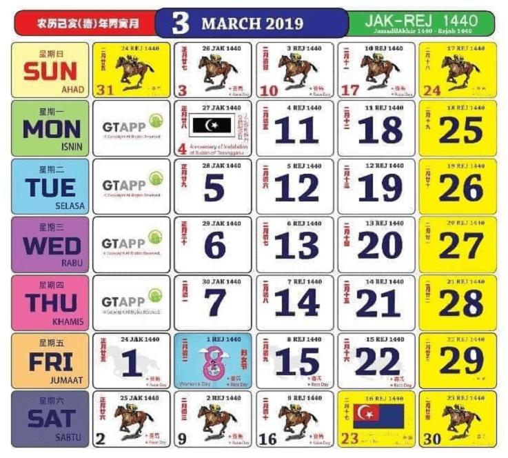 Cuti Umum Mac 2019 Calendar Template Calendar Calendar Layout