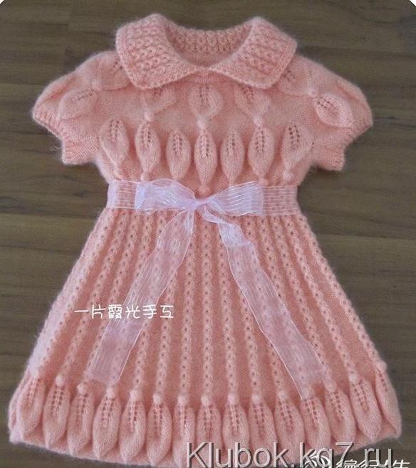 Платье для девочки клубок