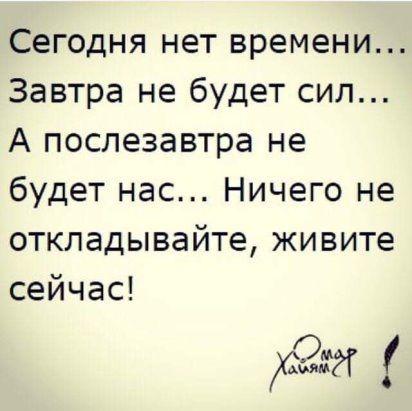 (6) Odnoklassniki