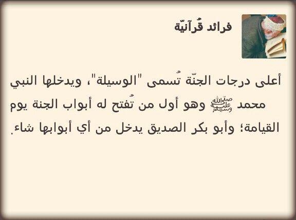يارب أجرنا من النار Math Arabic Calligraphy Calligraphy