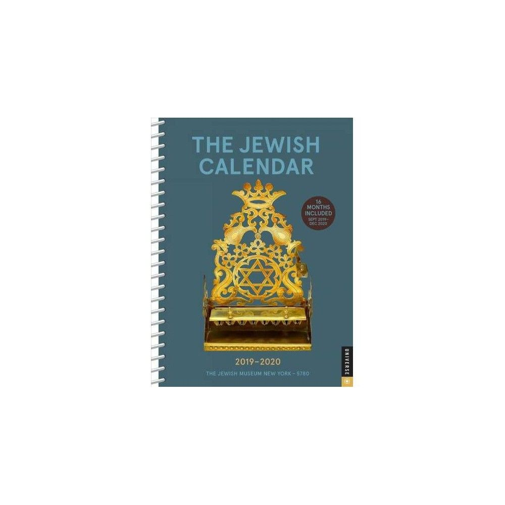 The Jewish Calendar 2019-2020 16-Month Engagement - by The