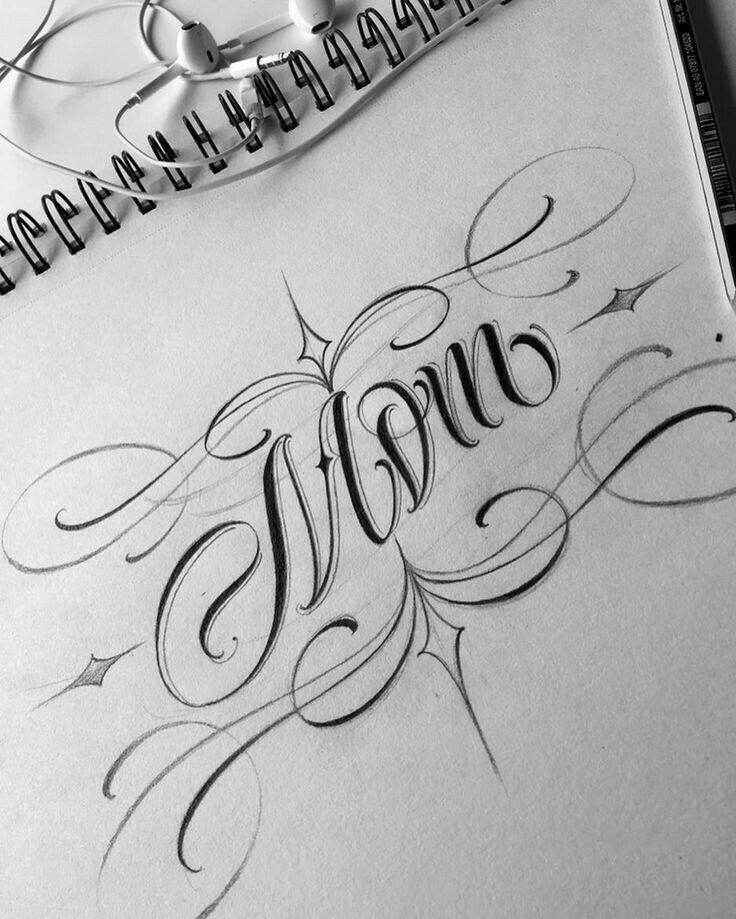 Pin By Jose Gabriel Gamarra On Tattoos Tattoo Lettering Styles Tattoo Fonts Alphabet Tattoo Lettering Fonts