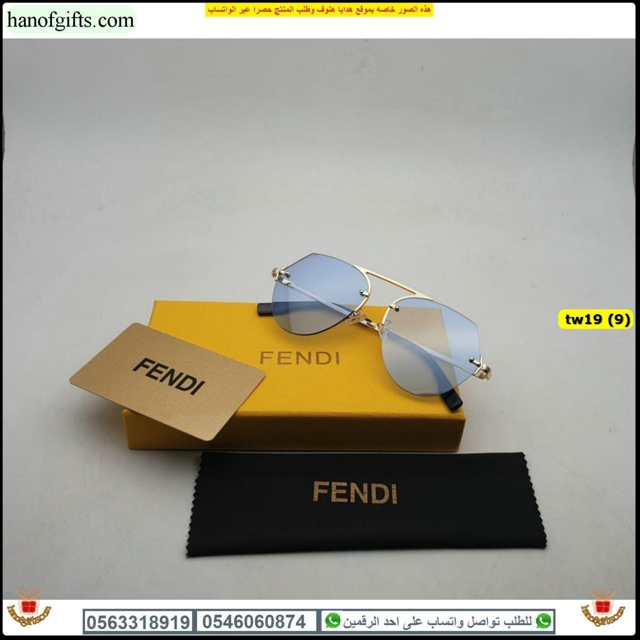 نظارات فندي تقليد درجه اولى مع كيس وعلبة الماركه جوده ممتازه هدايا هنوف Oval Sunglass Square Sunglass Sunglasses