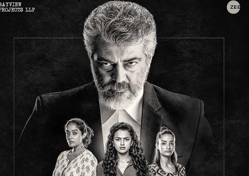 """Ajithkumar """"Nerkonda Paarvai"""" Movie First Look Poster"""