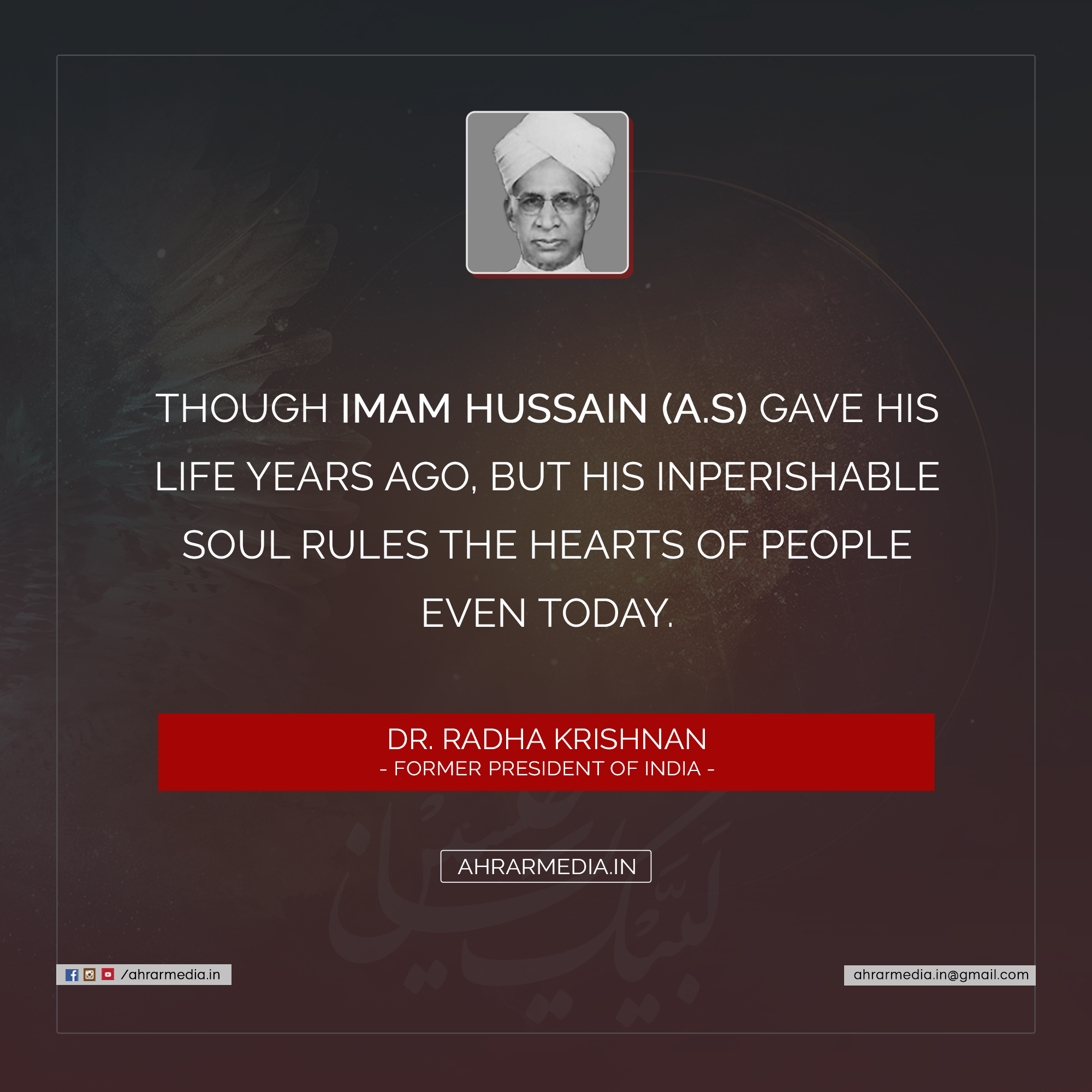Hussain (A.S), The Global Idol What WorldPersonalities
