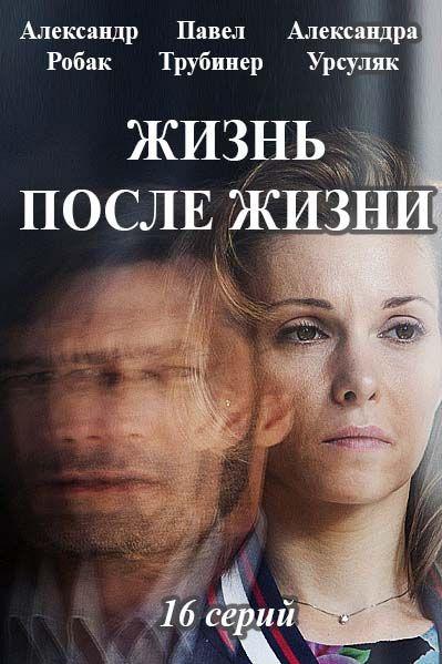 спецы 2017 скачать торрент - фото 5