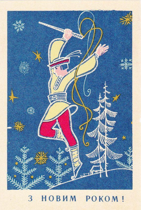 ukrainian new years postcard greeting by russiansoulvintage new year postcard greeting cards new