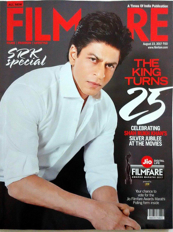 Filmfare 23 August 2017 Shah Rukh Khan Shahrukh SRK 25