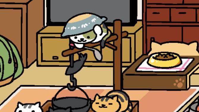 neko atsume how to get gifts