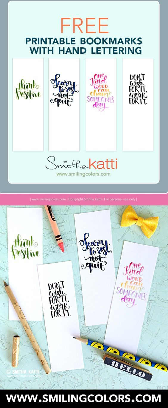 Free printable bookmarks with quotes download, perfect for your - free download quotation template
