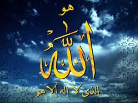 صور اسم الله اجمل صوره الله رسائل حب Ramadan Islamic Images Allah