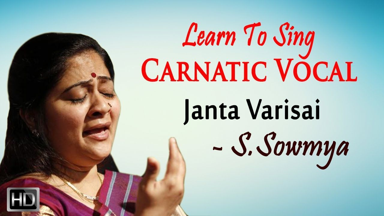 Learn to  Janta Varisai  Beginners Basic Lesson  S Sowmya