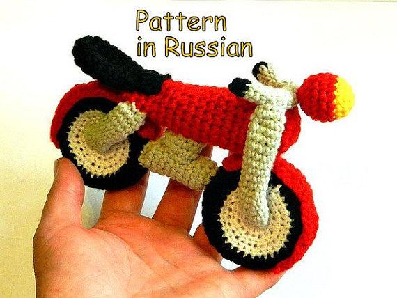 León Amigurumi Tutorial : Crochet pattern for motorcycle * amigurumi tutorial pdf file