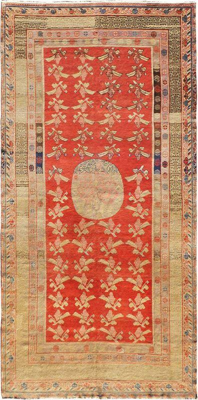 """Turkestanian Samarkand rug, 7'1"""" x 13'10"""""""