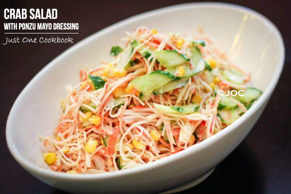 Kani Crab Salad Recipe