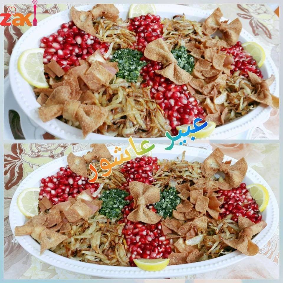 كبة عدس أكلة كردية تراثية مشهورة بمنطقتنا عفرين والقرى التابعة لحلب كتير طيبة وسهلة التحضير Youtube Food Potluck Recipes Mediterranean Recipes