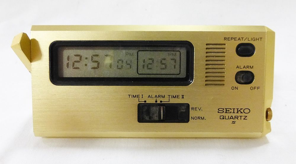 Vintage Seiko Travel Alarm Golden Clock