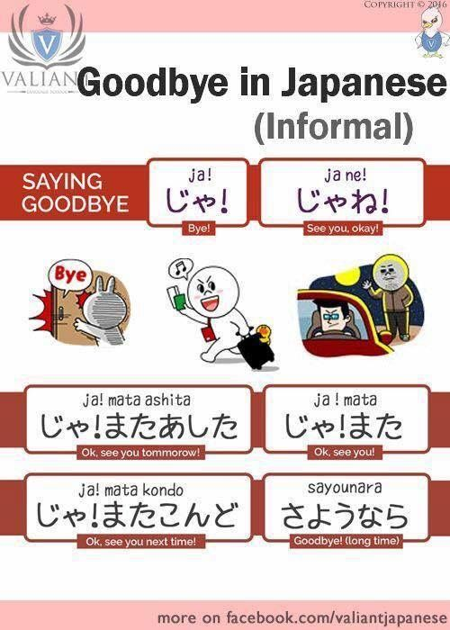 Goodbye In Japanese Nihongo Pinterest Japanese Japanese